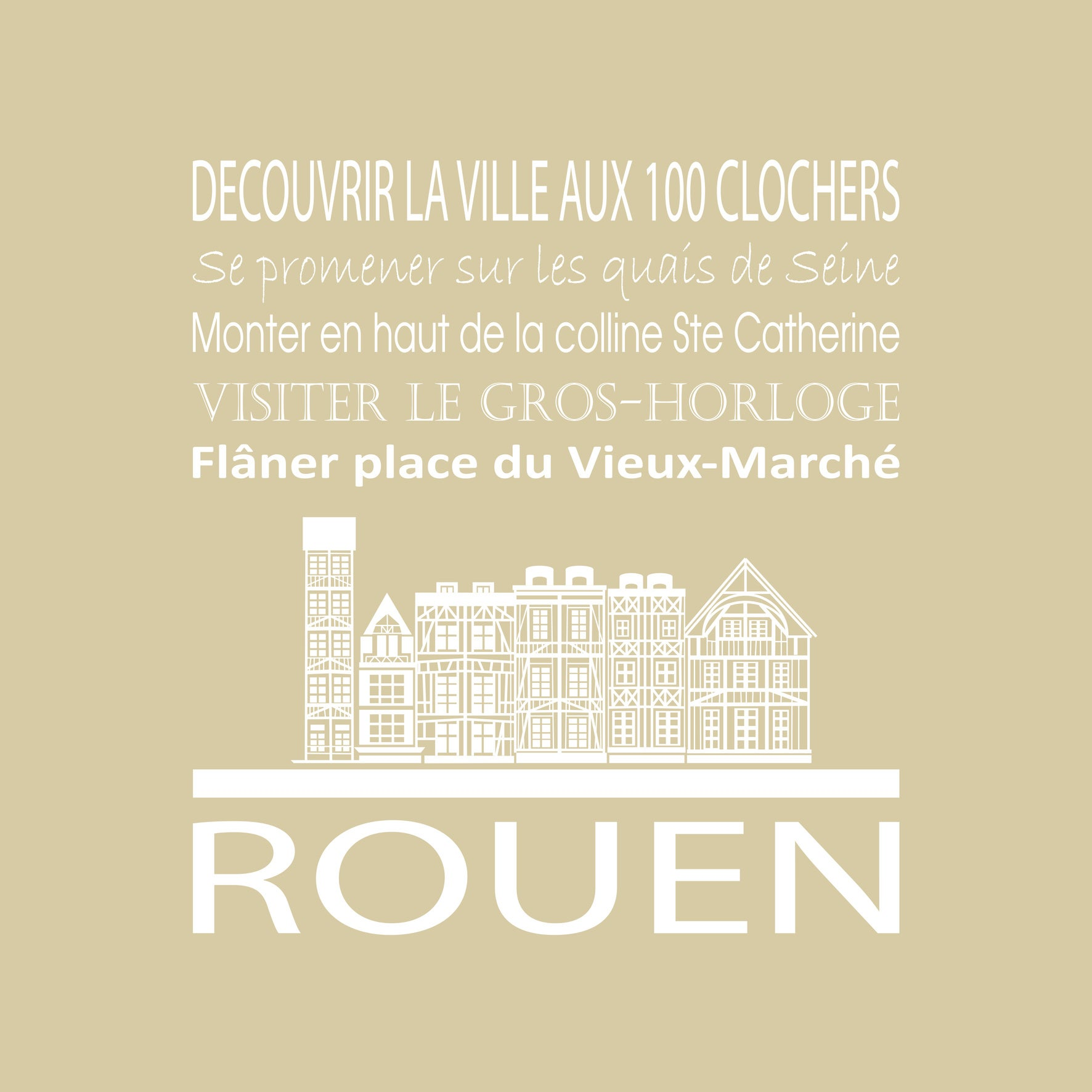 Toile Imprimee Rouen Beige Artis L 30 X H 30 Cm Leroy Merlin